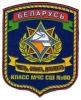 bielorrusia001