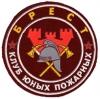 bielorrusia002