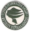 grecia014