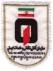 iran001
