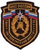 rusia018