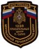 rusia049