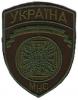 ucrania006
