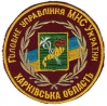 ucrania018