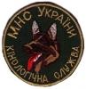 ucrania026