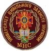 ucrania036