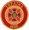 ucrania037