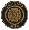 ucrania041