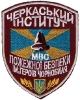 ucrania046