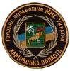 ucrania058