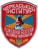 ucrania081