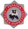ucrania084