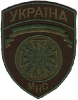 ucrania005