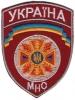 ucrania011
