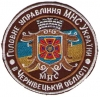 ucrania019
