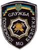 ucrania027