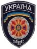 ucrania030
