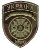 ucrania031