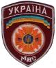 ucrania033