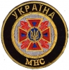 ucrania040