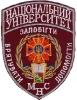 ucrania050