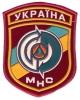 ucrania085