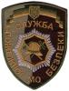 ucrania086